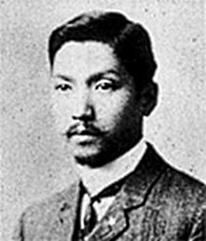 Sakai Osugi