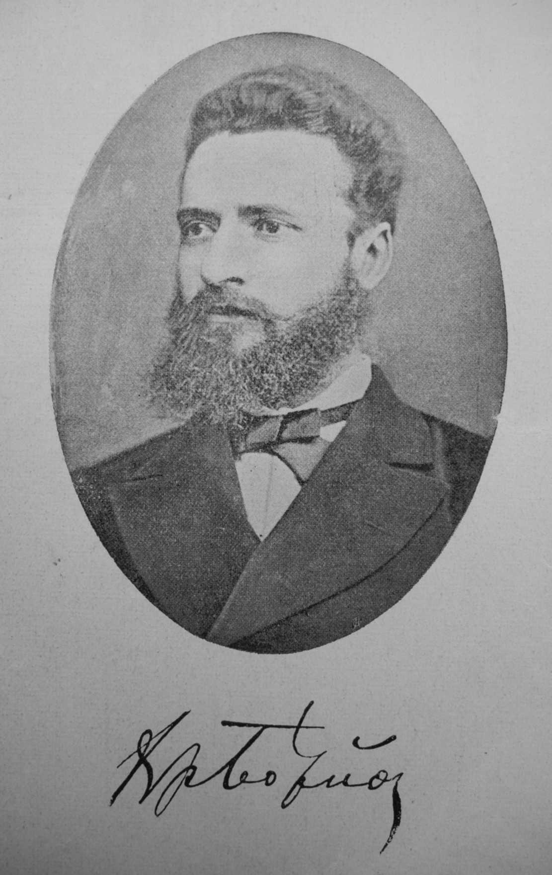 Hristo Botev, i la seva signatura, fotografiat per Toma Hitrov (Bucarest, maig de 1875)