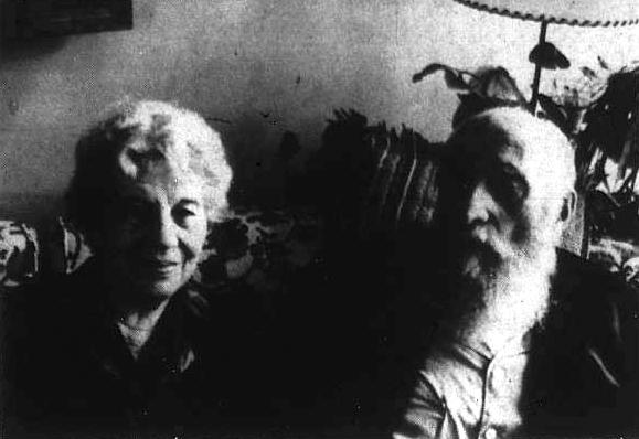 Sonya Deanin i Zalman Deanin (1975)