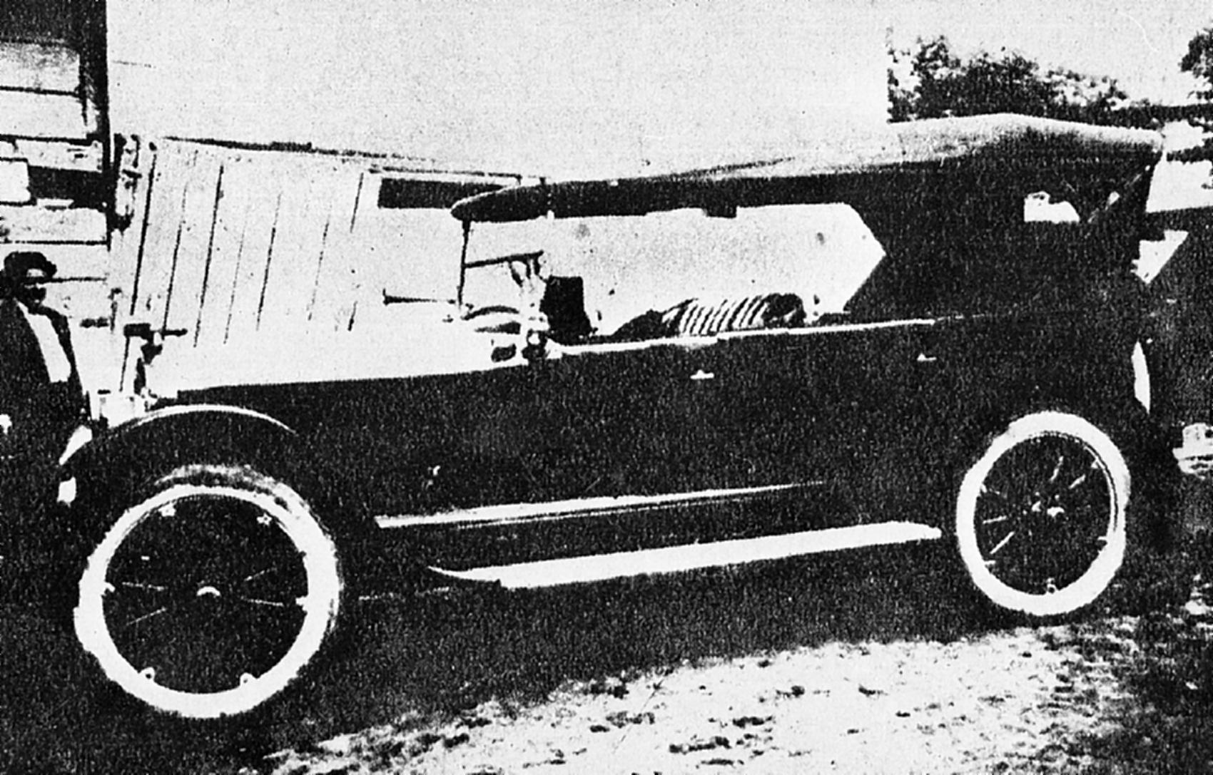 """Cotxe que va fer servir el grup """"Los Errantes"""", segons la policia argentina, per a les seves expropiacions"""
