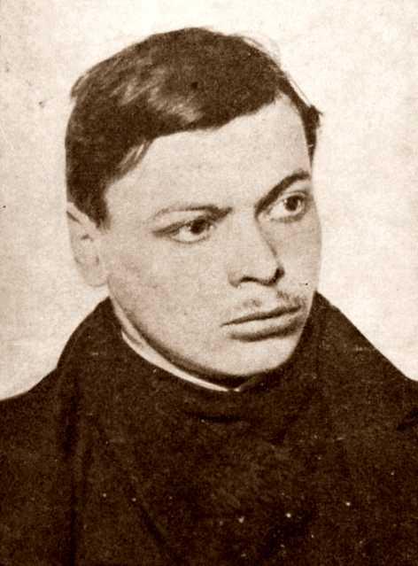 Ernesto Herrera