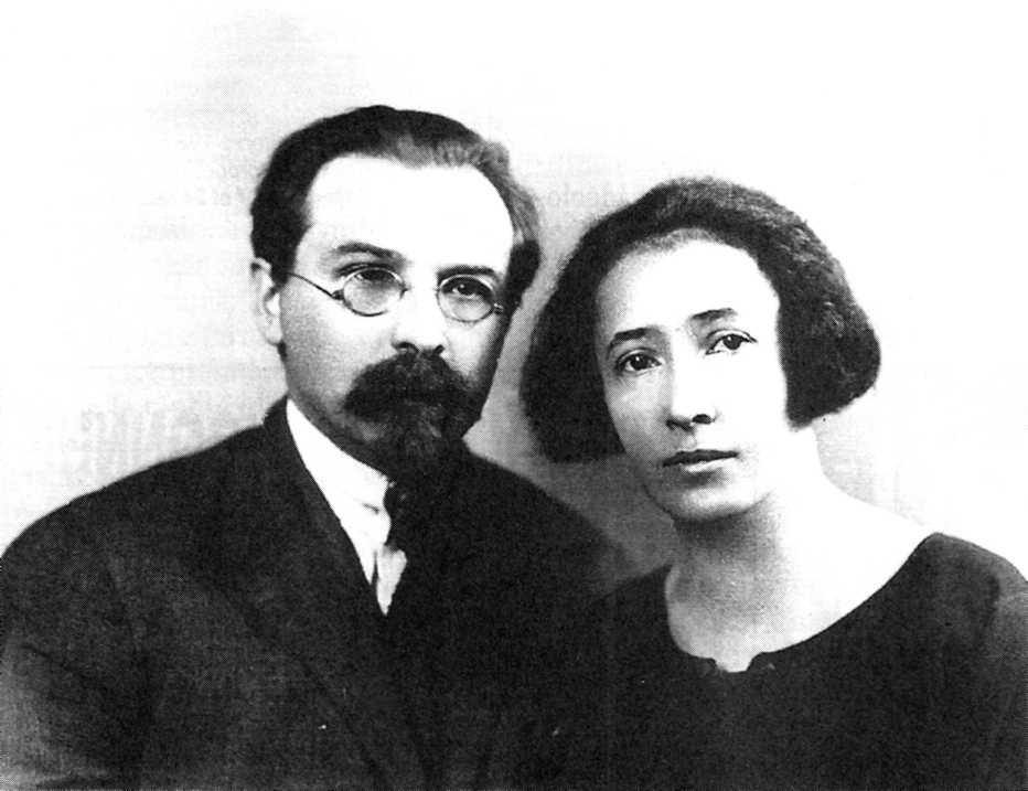 Grigorij Petrovic Maksimov i Olga (París, 5 de maig de 1925)