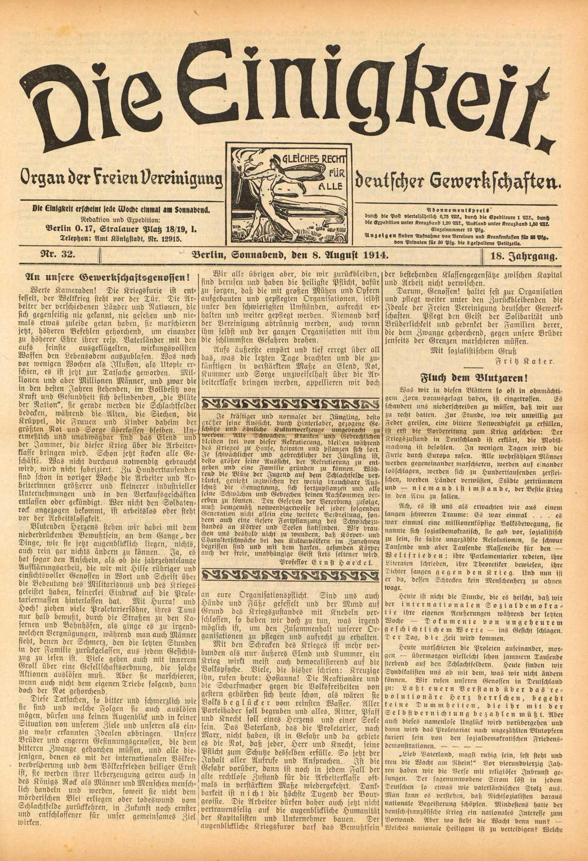 """Portada de """"Die Einigkeit"""""""
