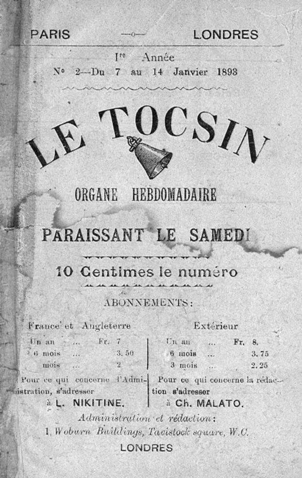 """Portada de """"Le Tocsin"""""""