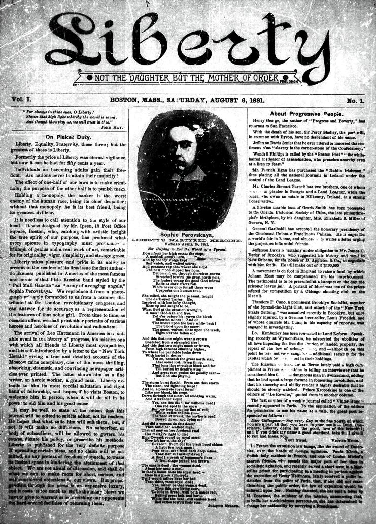 """Portada del primer número de """"Liberty"""""""