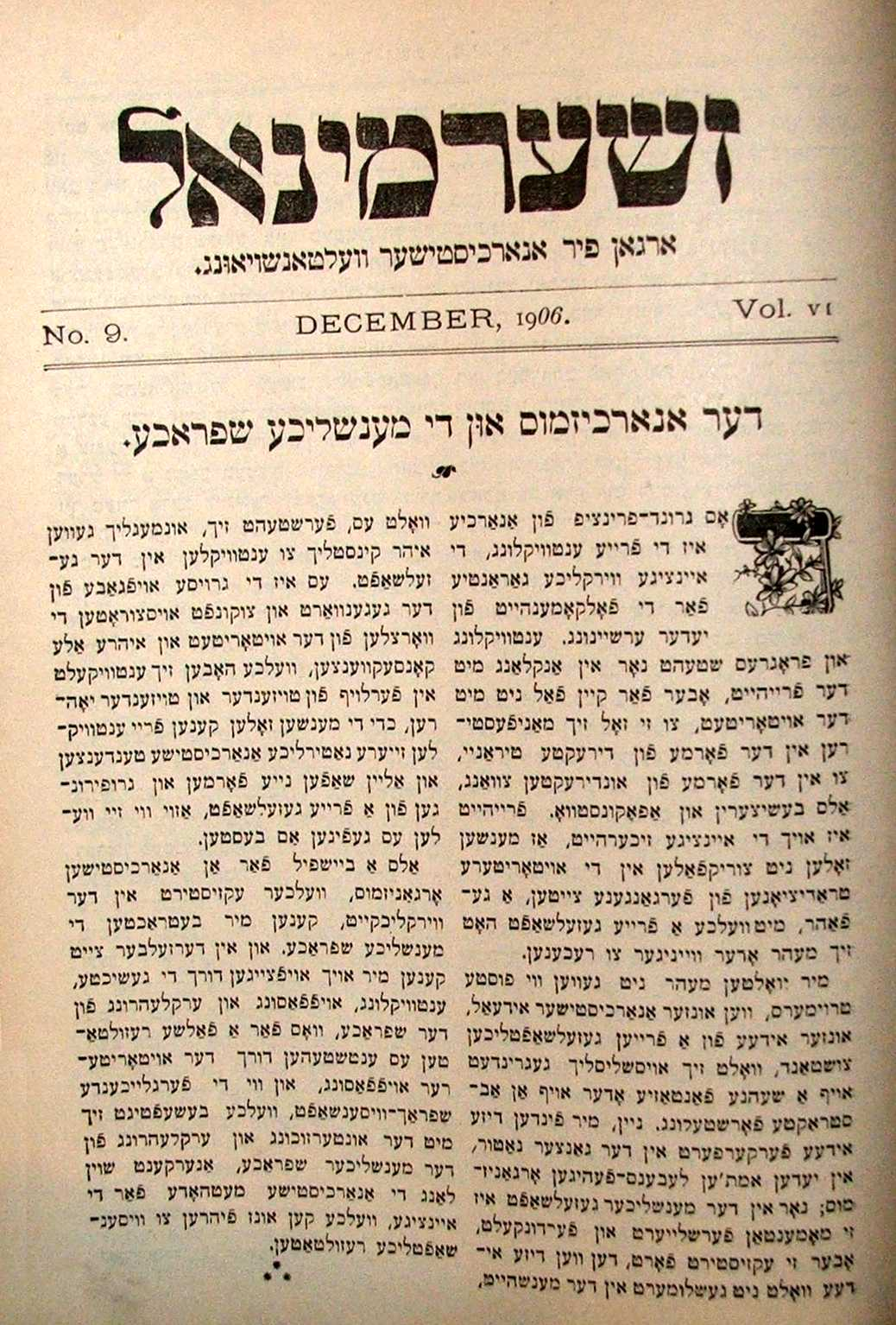 "Portada d'un exemplar de ""Zsherminal"""