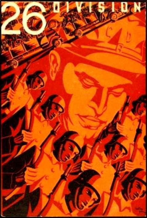 Cartell propagandístic de la 26 Divisió realitzat per Helios Gómez