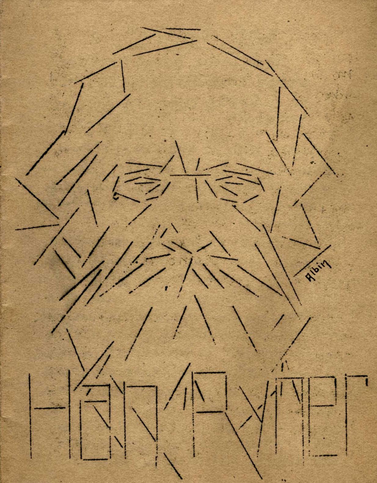 Retrat d'Han Ryner realitzat per Albin