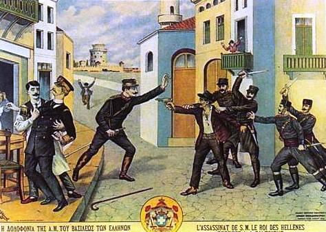 L'atemptat d'Schinàs segons un dibuix de l'època
