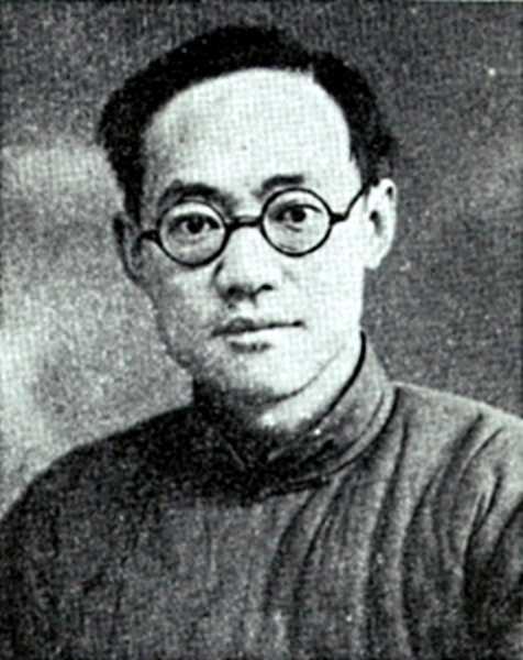 Ba Jin (1938)