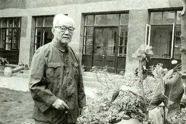 Ba Jin (ca. 1990)