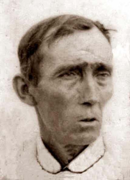 Fernando Casanova Ramírez