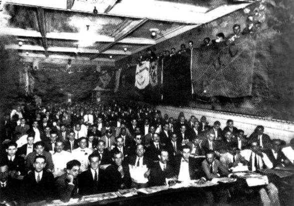 Ple del I Congrés Obrer de Brasil (Rio de Janeiro, 1906)