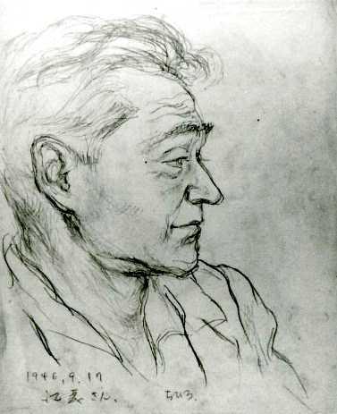 Retrat de Moriya Emori (1946)