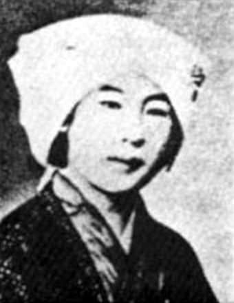 Fumiko Kaneko