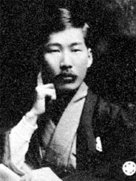Shusui Kotoku