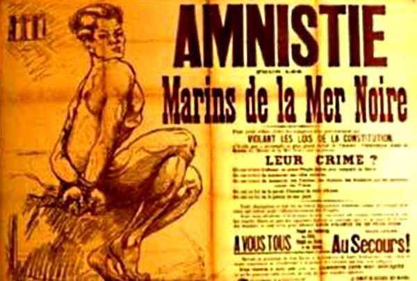 Cartel editado por la Federación Anarquista Francesa en apoyo de los marineros amotinados en el Mar Negro (1919)