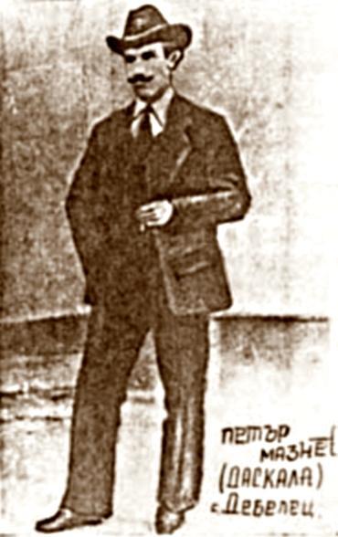 Petar Maznev