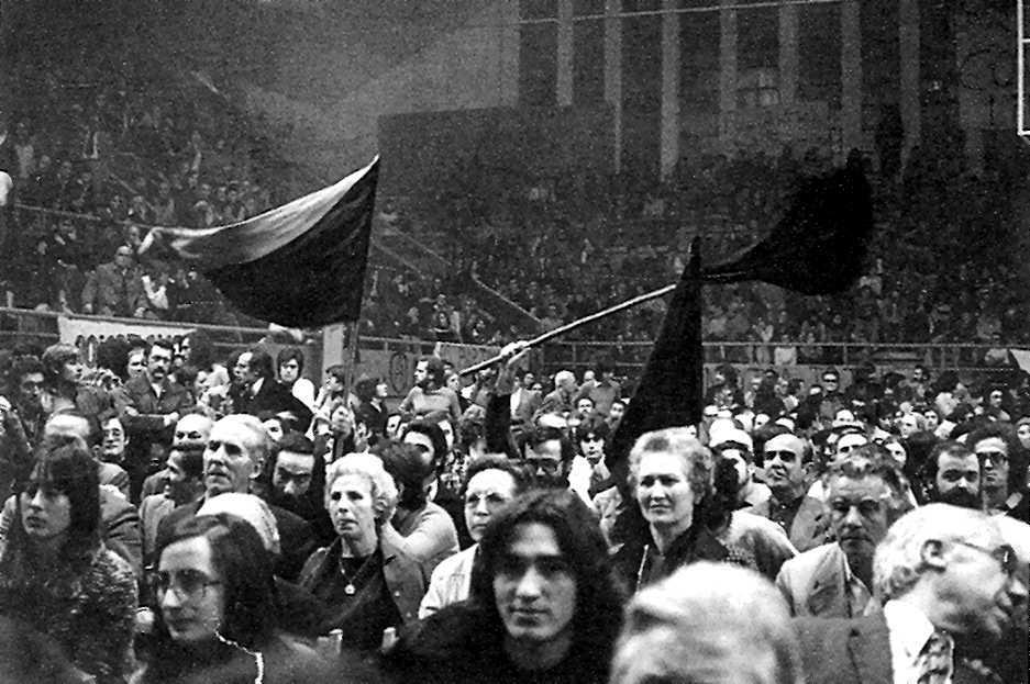 Míting de Mataró (30 d'octubre de 1976)
