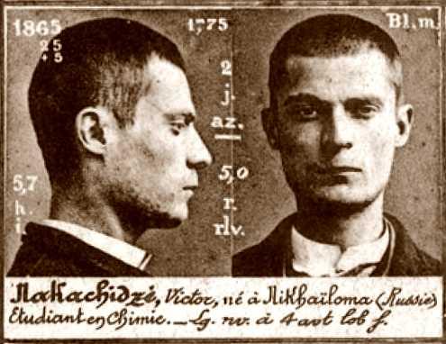 Foto policíaca de Victor Nakachidze (ca. 1894)