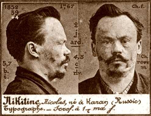 Foto policíaca de Nicolas Nikitine (ca. 1894)
