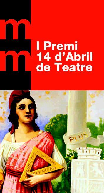 I Premi 14 d'abril de Teatre