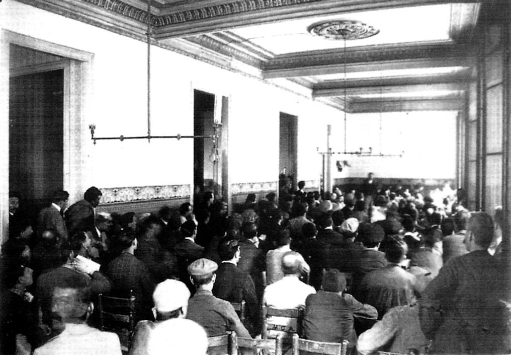 Primer congrés de Solidaritat Obrera (entre el 6 i el 8 de setembre de 1908)
