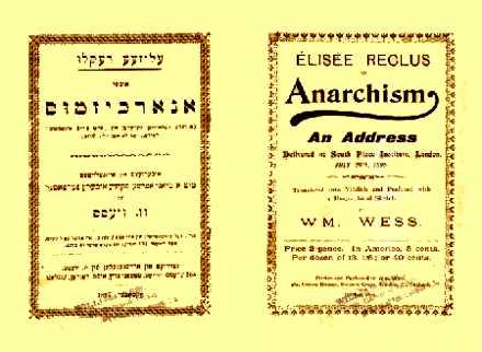 """Portades de les edicions en jiddisch i en anglès d'""""On anarchism"""""""
