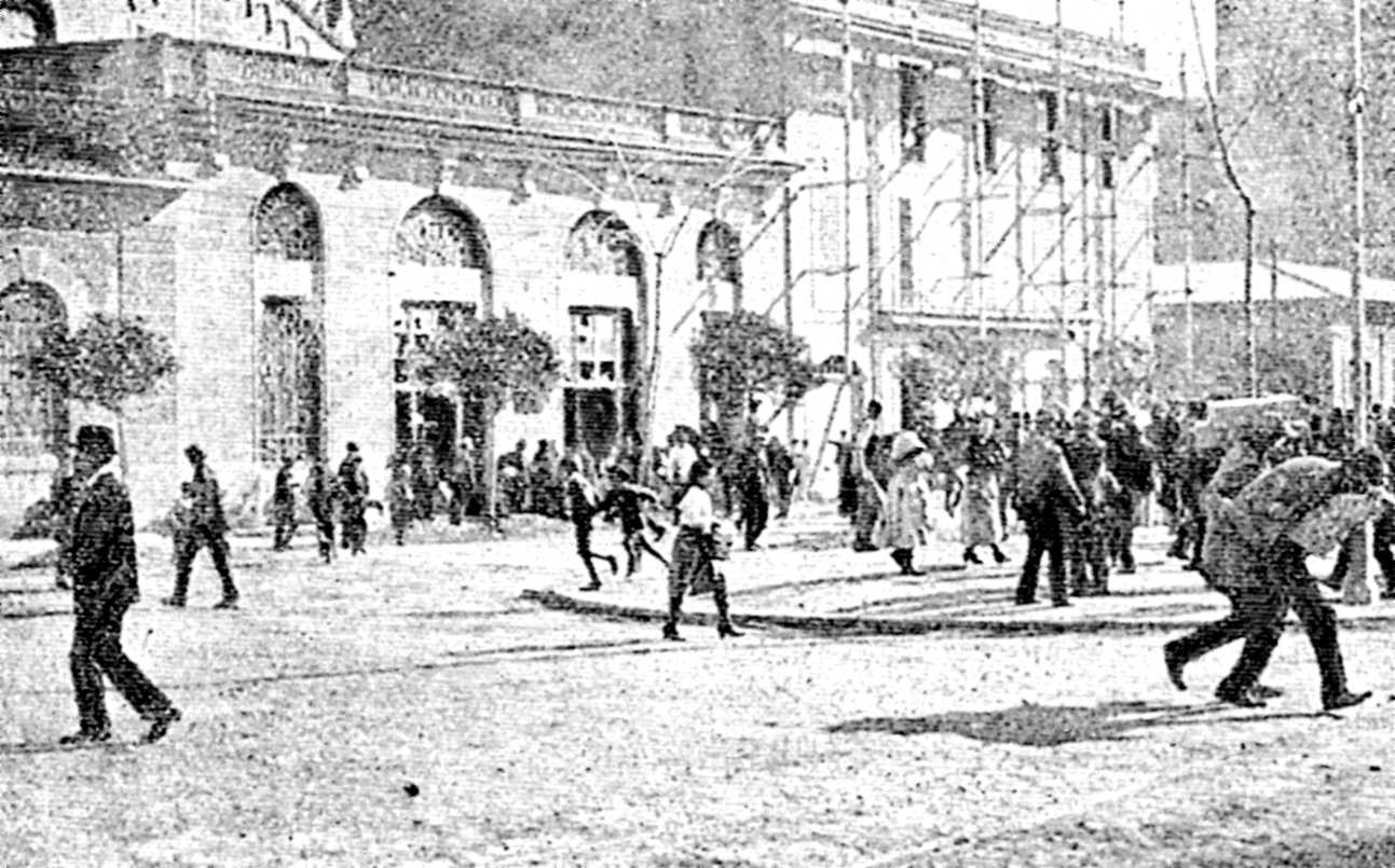 El saqueig de Palma de 1919