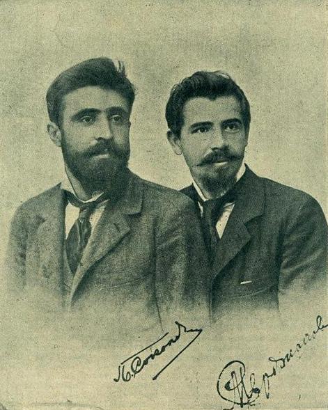 Slave Merdzanov (dreta) amb Petar Sokolov