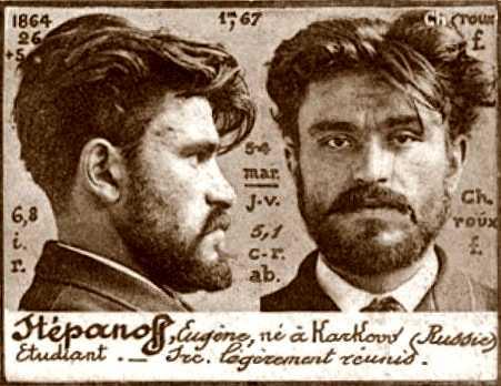 Foto policíaca d'Ievgienij Stepanov (ca. 1894)